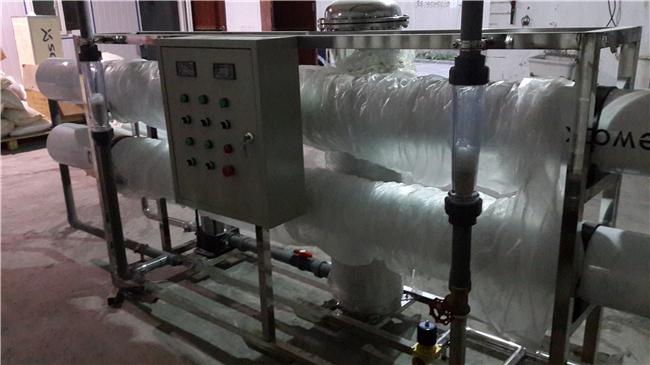 硫酸软骨素浓缩设备